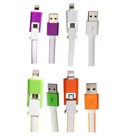 Callmate Data & Charging Cable 2in1 For Lighting & Micro USB, Multicolor At Rs 139