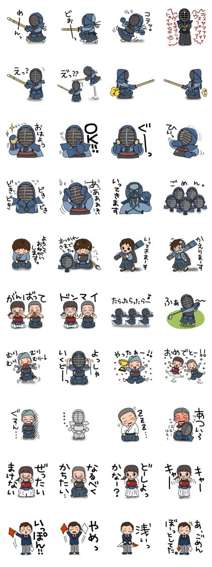 These are the stickers of KENDO ~Japanese fencing~.