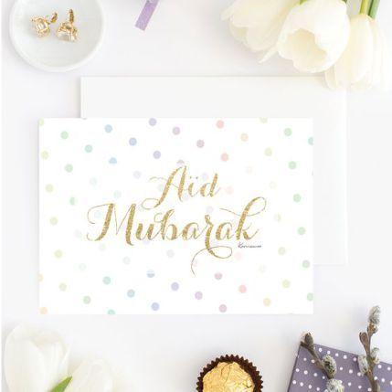 aid mabrouk mubarak eid fête du sacrifice fête du mouton islam