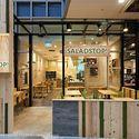 シンガポール発サラダ専門店「サラダストップ!」日本上陸、東京・表参道に1号店 のギャラリー画像7