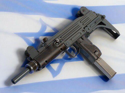 3. Uzi Submachine Gun