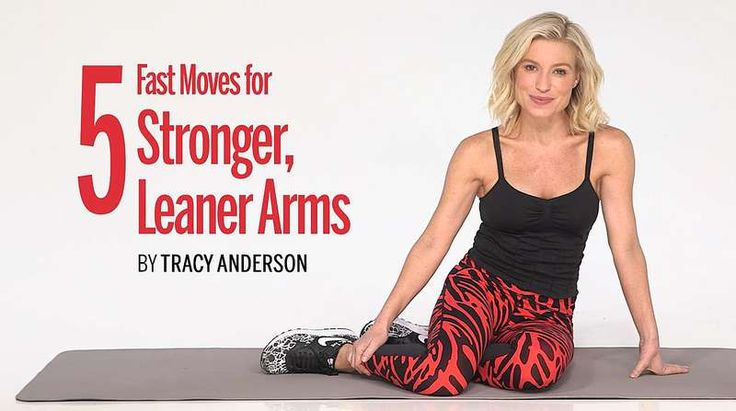 Get the biceps (and triceps and shoulders) you crave with this challenging upper-body arm workout from celebrity trainer Tracy Anderson.