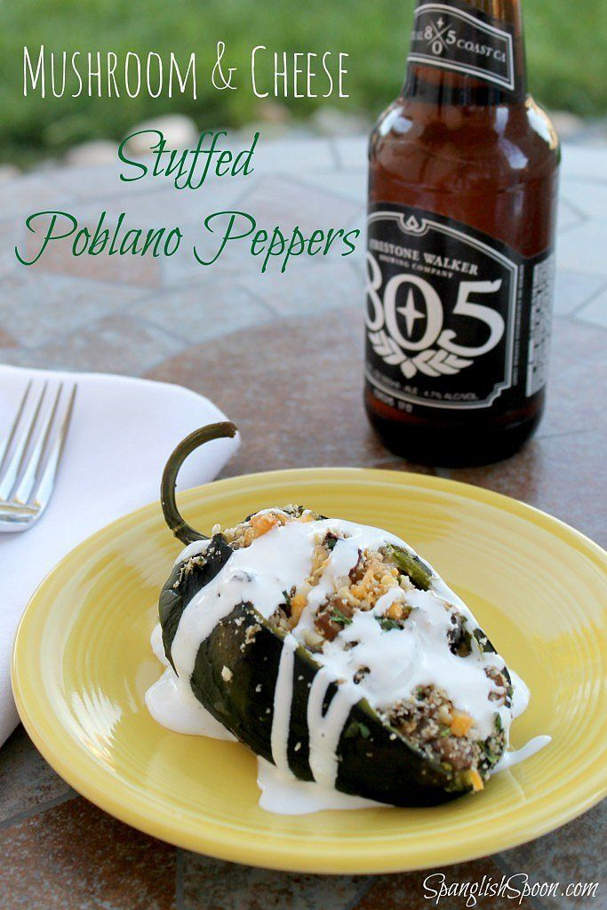 Perfect for entertaining, potlucks, or to enjoy in front of the tv, these baked chiles rellenes (or stuffed poblano peppers) are filled with homemade seasoned breadcrumbs and sautéed mushrooms with cheese filling, then topped with a drizzle of crema mexicana.