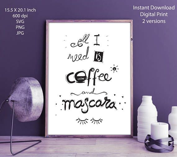 Makeup Print, Makeup Printable, Mascara Print, Coffee Print, Makeup Quote, Coffee Quote Print, Wall Art Quote, Printable Print Svg