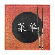 "Mini pagoda chopsticks ""Menu"" Glass Coaster"