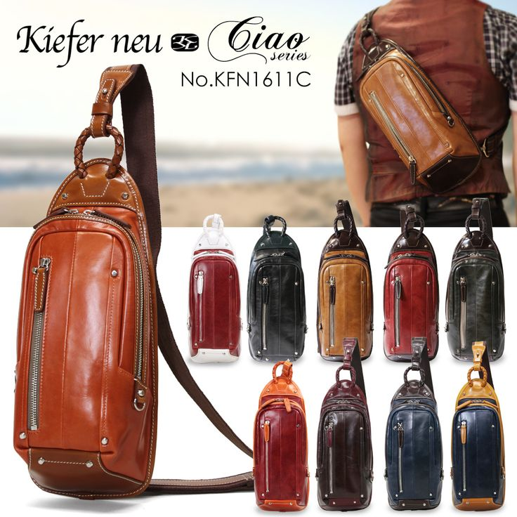 Daypack / Kiefer neu / Single Strap Backpack