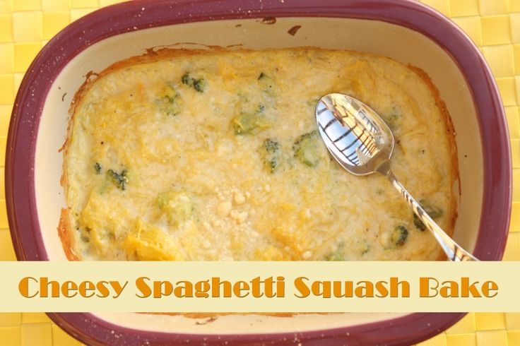 Spaghetti Squash Bake - The quickest and easiest way to prepare squash http://www.superhealthykids.com/spaghetti-squash-bake/