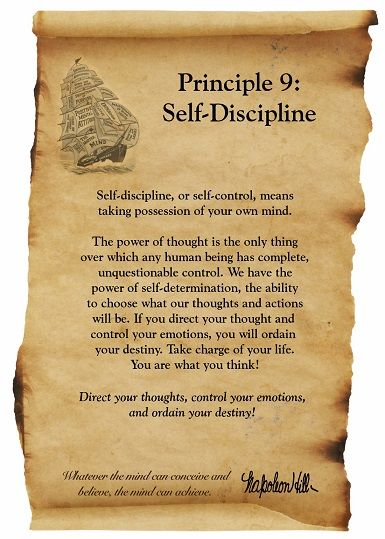 Napoleon Hill Foundation Self Discipline scroll