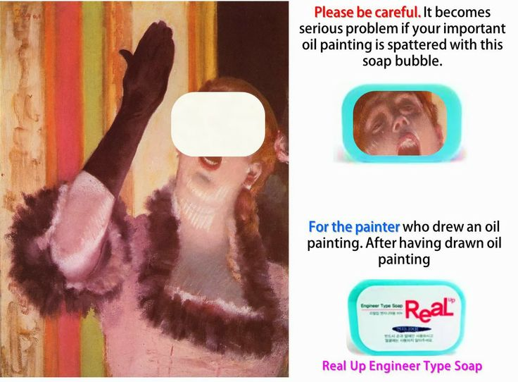 Real Up(리얼업): Rea up Engineer Type Soap Print AD 2