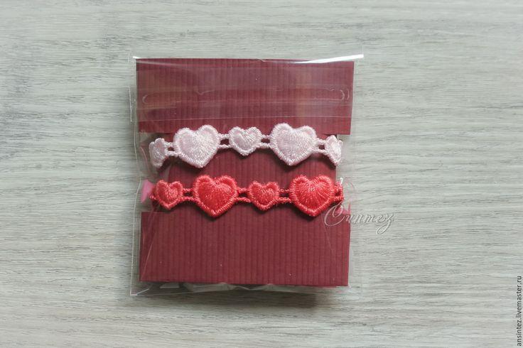Купить вышитые браслеты Мое Сердце набор 2шт. ажурная вышивка FSL фенечки