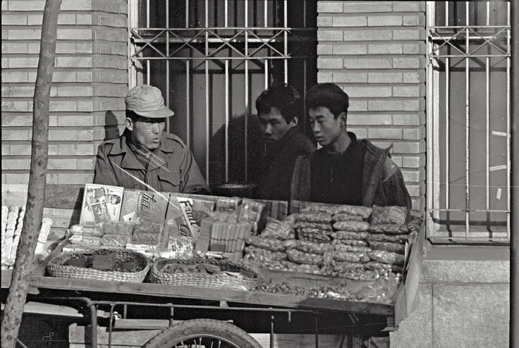 Vendor, Seoul 1965 | Photo by Stephen Dreher.