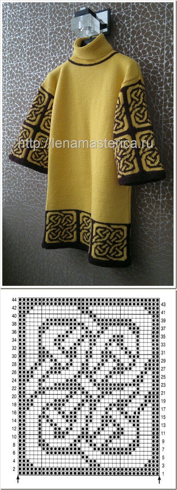 Платье-туника с жаккардовым узором