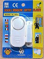 Мини сигнализация на двери, окна