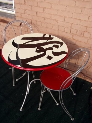 Very Cool Arabic Table Cover Calligraphy