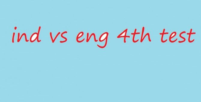 IND Vs ENG 4th test:: England lead the series with 2-1