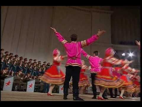 Russian Dance - Performed by the Alexandrov Song and Dance Ensemble of the Soviet Army.