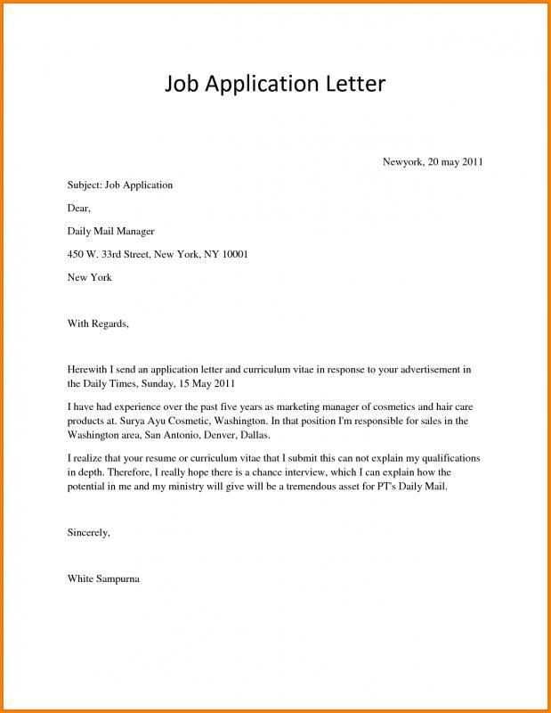 College Letter Of Recommendation Template Job Application Cover