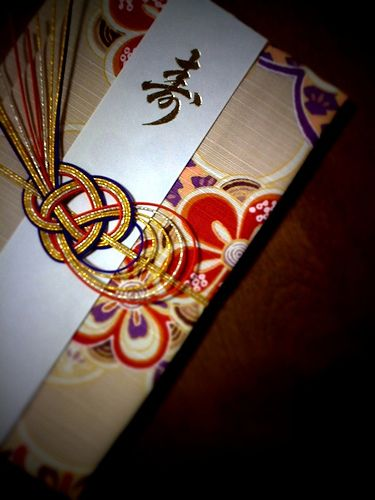 Shugi-bukuro 祝儀袋 - a special envelope in which money is given as a gift at weddings in Japan.
