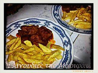 Οι λιχουδιές της Μαριφάνης: Συνταγές με μοσχάρι