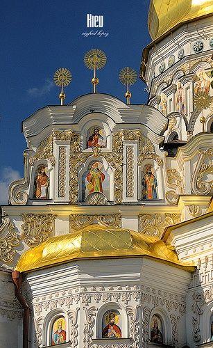 Kinder Garden: 9 Best Images About Ukraine Tourist Attractions On