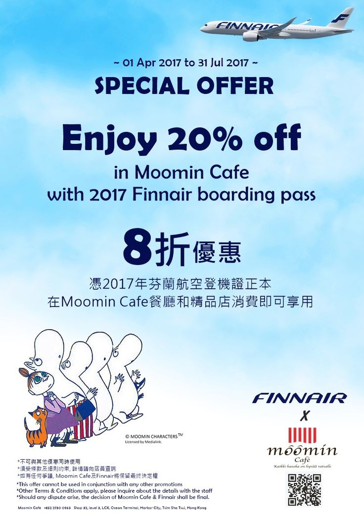 Enjoy 20% off in Moomin Cafe with 2017 Finnair boarding pass, This special offer starts from 01st April till 31th July 2017. T & C applies