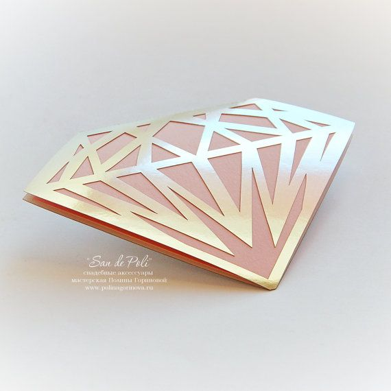 Plantilla plantilla de tarjeta de diamante láser de boda invitación (svg dxf ai eps png) corte instantáneo descargar Silhouette Cameo