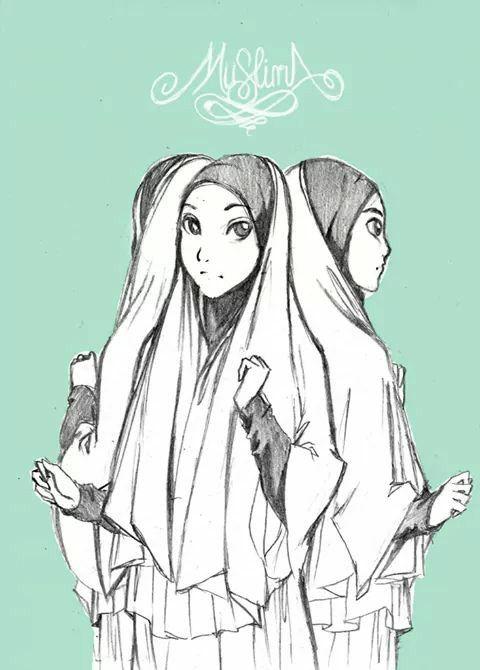 Anandya Linta Muslima