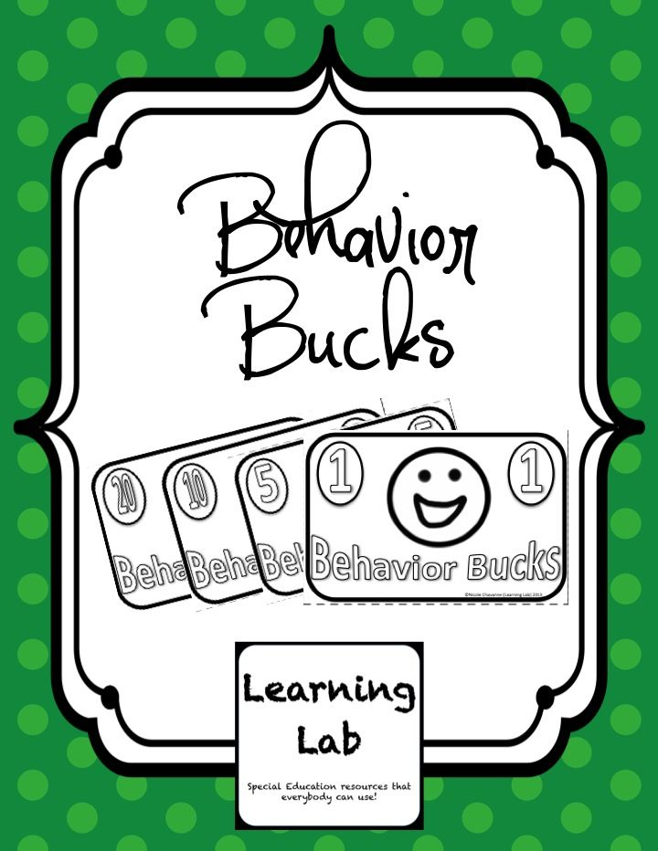 Behavior bucks that can be used with any behavior plan for Classroom bucks template