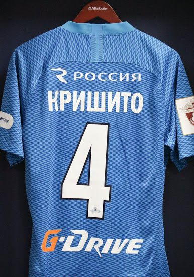 fb9e4a84 Zenit 18-19 Home Kit Revealed - Footy Headlines | jersey | Kit, Nike ...