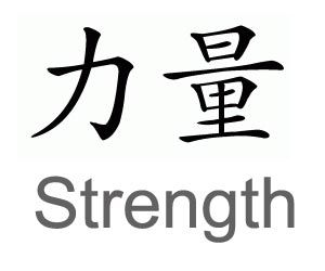 Check it out! - Chinese Symbol for Strength http://www.signology.org/tattoo-symbols/index.htm