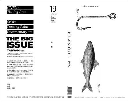 THE BIG ISSUE (Taiwan) / 大誌雜誌 10月號 第 19 期出刊 - 樂多日誌