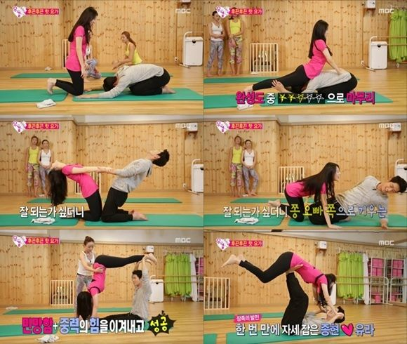 """We Got Married"" Hong Jong Hyun and Yura Get Close with Couple Yoga"