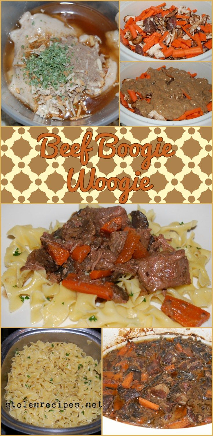 This is a tasty beef stew with a weird name. Chopped beef, carrots and mushrooms cook in a slow cooker. A cooking sauce made with cream of mushroom soup and dried onion soup helps soften and season the meat while cooking. This recipe for Beef Boogie Woogie stew can be served over egg noodles or mashed potatoes.