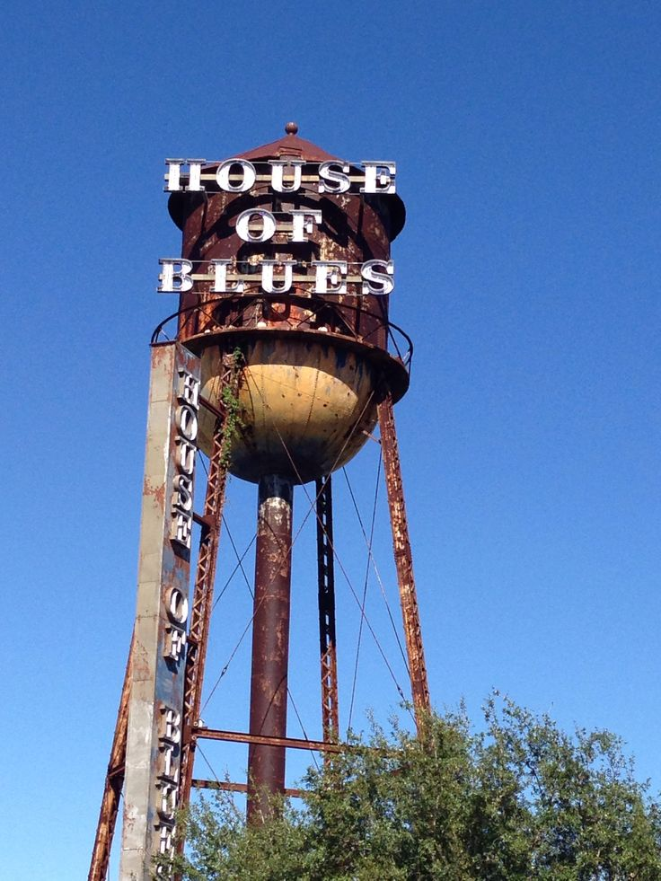 House of Blues Orlando - Great Downtown Disney Restaurant offering a 25% Military Discount.