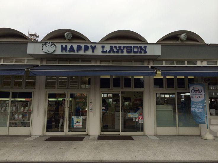 横浜 ハッピーローソン HAPPY LAWSON 大さん橋
