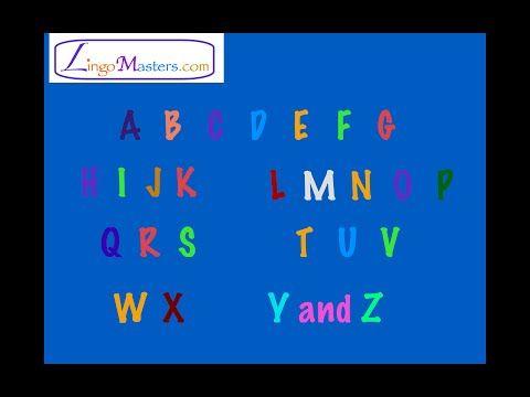 The ABC Song (in English) - La chanson de l'alphabet (en anglais) - YouTube