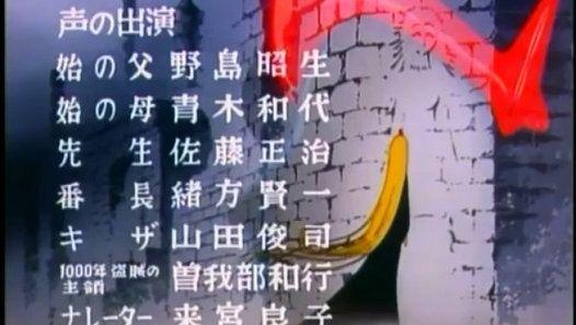 新竹取物語1000年女王 1981年放送  OP『コスモスドリーム』 歌:高梨雅樹 ED『まぼろば伝説』 歌:石川まなみ 阿木耀子&宇崎竜童が曲をプロデュース