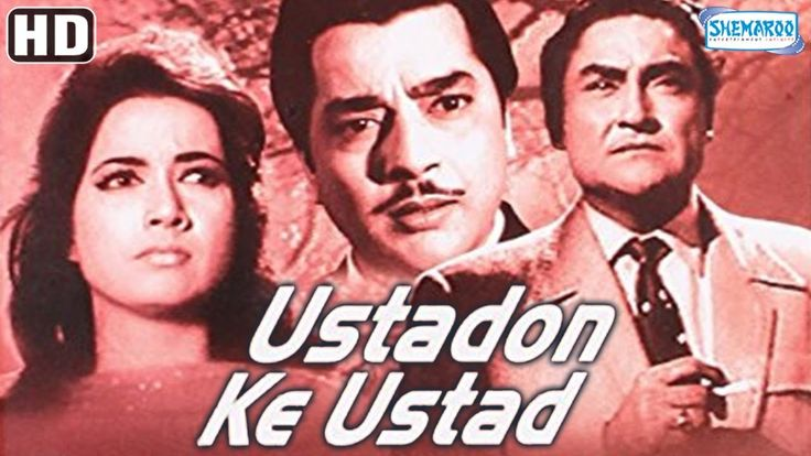 Watch Ustaadon Ke Ustad (HD) - Ashok Kumar | Pradeep Kumar  - Superhit Hindi Movie With Eng Subtitles watch on  https://free123movies.net/watch-ustaadon-ke-ustad-hd-ashok-kumar-pradeep-kumar-superhit-hindi-movie-with-eng-subtitles/