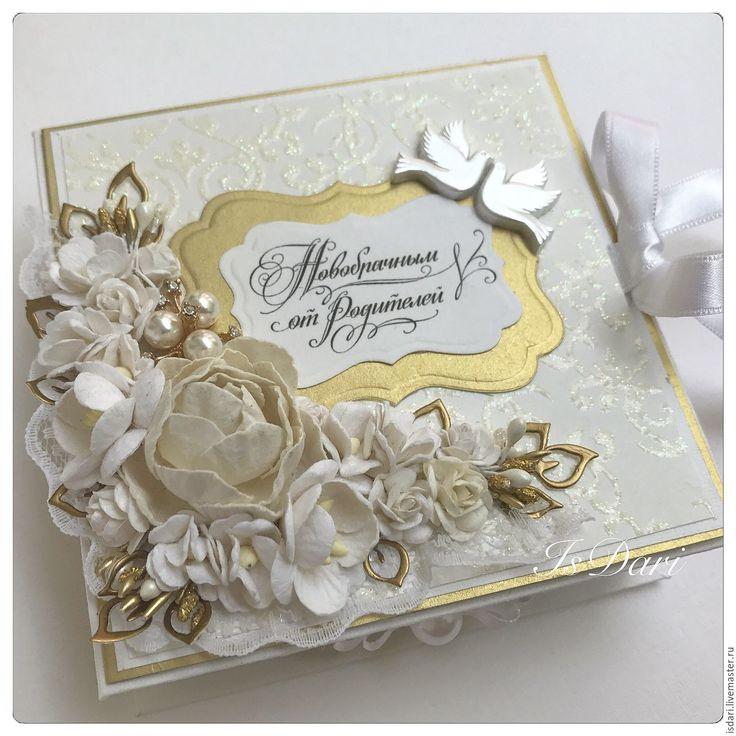 Открытка скрапбукинг золотая свадьба