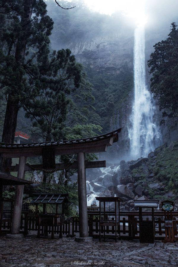 Rain Water Fall in Japan