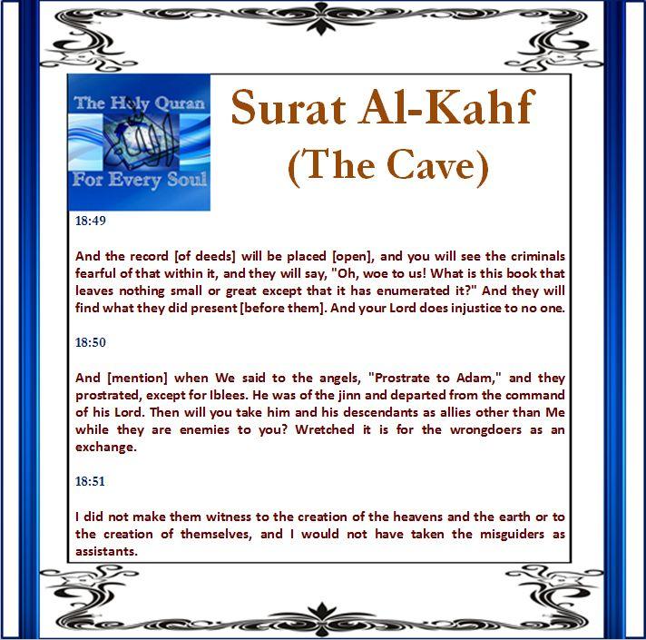 Surat Al-Kahf (The Cave) 18:49, 18:50, 18:51