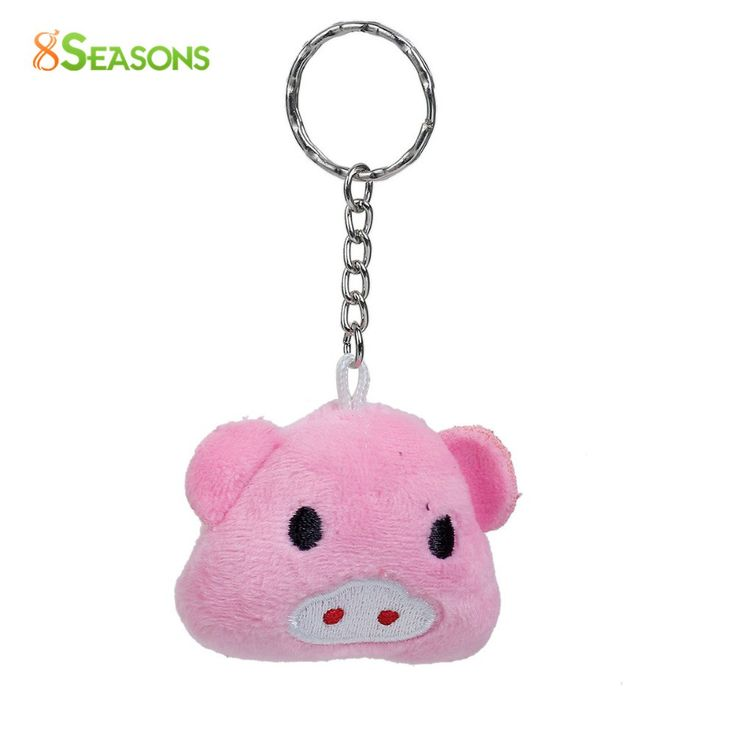 8SEASONS 2016 New Plush Key Chain Key Ring Cute Animal Pig /Bear /Panda /Tiger /Dog Emoji Pattern 10x5.3cm - 11x5.9cm 1 Piece //Price: $1.95 & FREE Shipping //     #hashtag3
