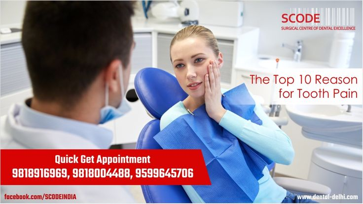 There are many reasons for replacing a Toothache or tooth pain.Here's a quick list.Here are the top 10 reasons you may need to find a dentist in Dental Delhi.  more: http://goo.gl/oelRbk
