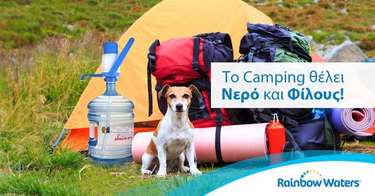 Το Camping θέλει καλή παρέα, όμορφα μέρη...και φυσικά καθαρό νερό από τη RAINBOW WATERS! Απολαύστε το ακόμα και στις πιο απομακρυσμένες περιοχές με τη χειροκίνητη αντλία νερού.