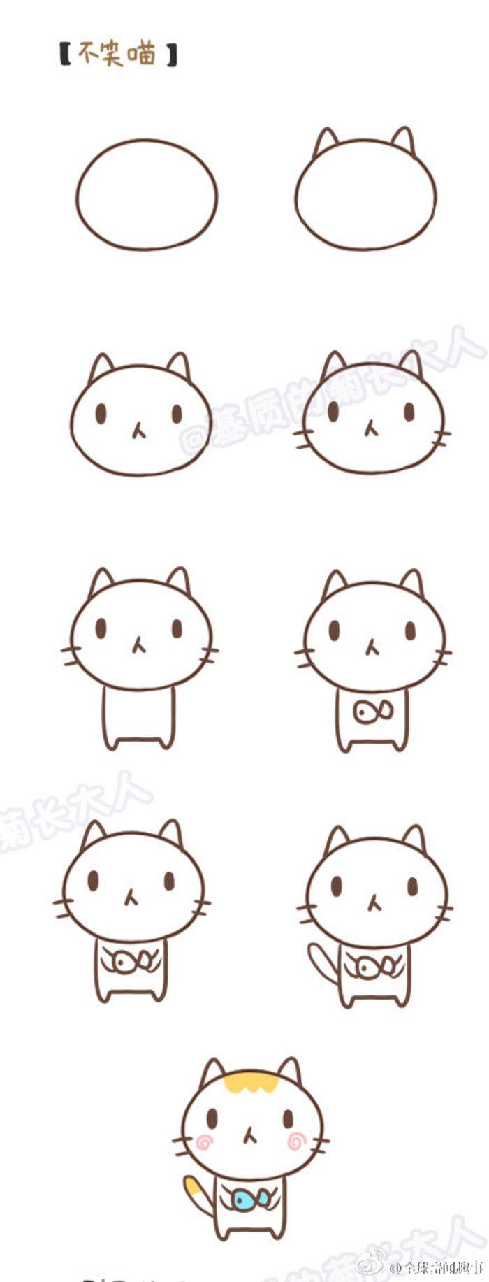 25+ Best Ideas About Easy Cat Drawing On Pinterest