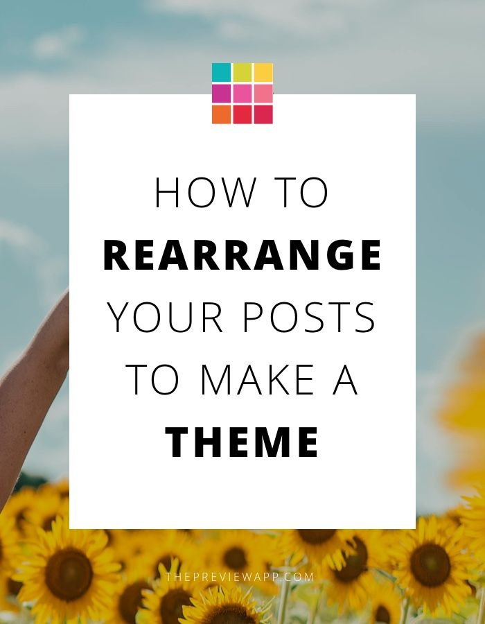 This is how to rearrange Instagram feed, order photos and make a cohesive Instagram theme. These are my 3 biggest tips to arrange your photos.