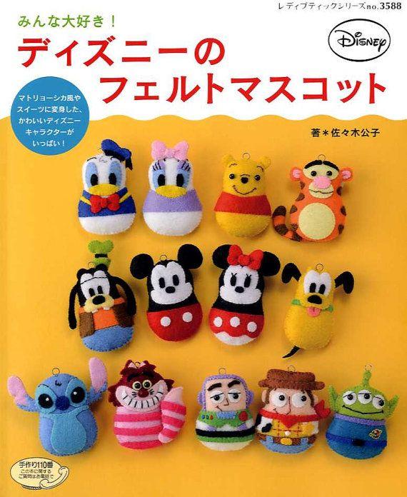 I love Disney Felt CHARACTER MASCOTS  Japanese Craft by pomadour24, ¥1600