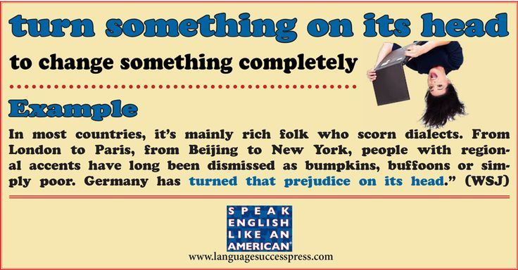 Here's a useful American English idiom you can use to describe a situation that's been changed completely.