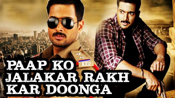 Free Paap Ko Jalakar Rakh Kar Dunga (Jai Sriram) 2016 Full Hindi Dubbed Movie | Uday Kiran, Reshma Watch Online watch on  https://www.free123movies.net/free-paap-ko-jalakar-rakh-kar-dunga-jai-sriram-2016-full-hindi-dubbed-movie-uday-kiran-reshma-watch-online-2/