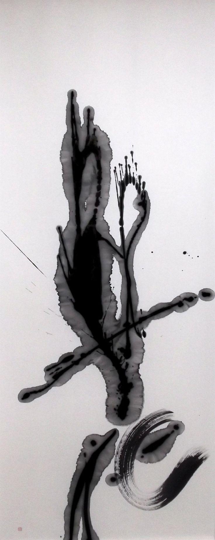 "Calligraphy by 花 ""flower"" by Hiroyuki NAKAJIMA, Japan 中嶋宏行"
